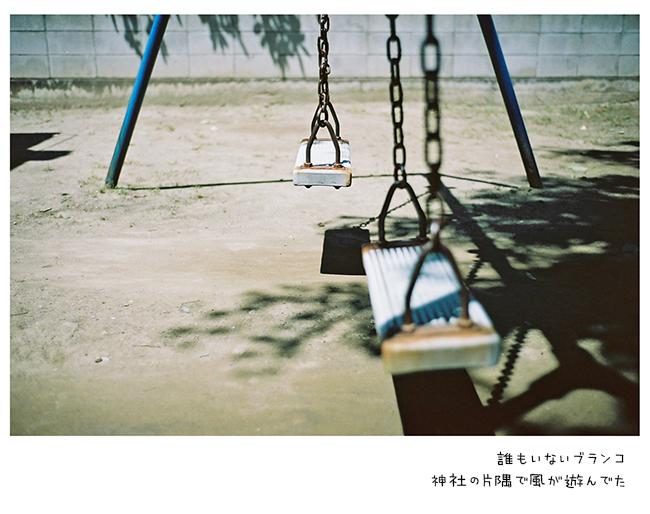 FH000012.jpg